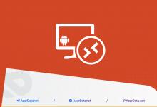 RDP Android 220x150 - آموزش اتصال به سرور مجازی ویندوز با گوشی اندروید