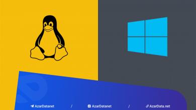 windows vs linux 390x220 - تفاوت هاست لینوکس با ویندوز