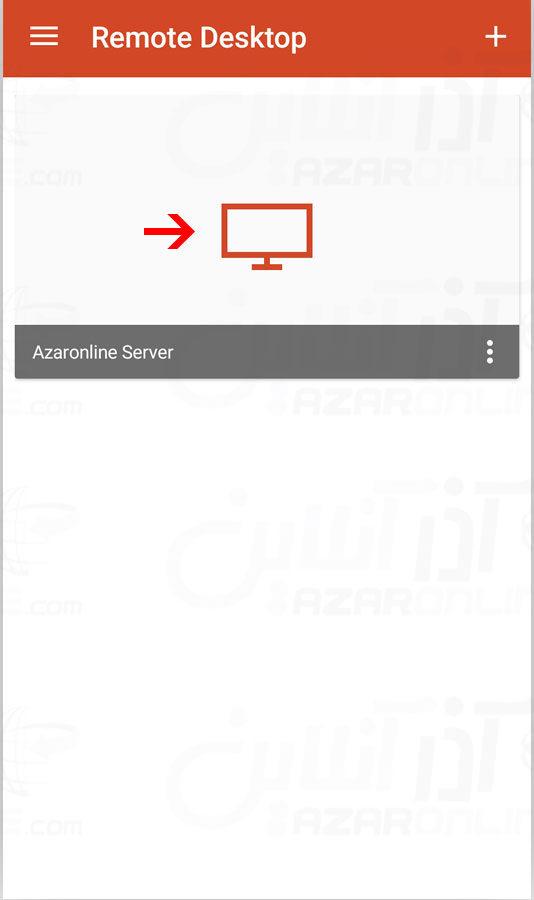 Android Remote Desktop 3 1 - آموزش اتصال به سرور مجازی ویندوز با گوشی اندروید
