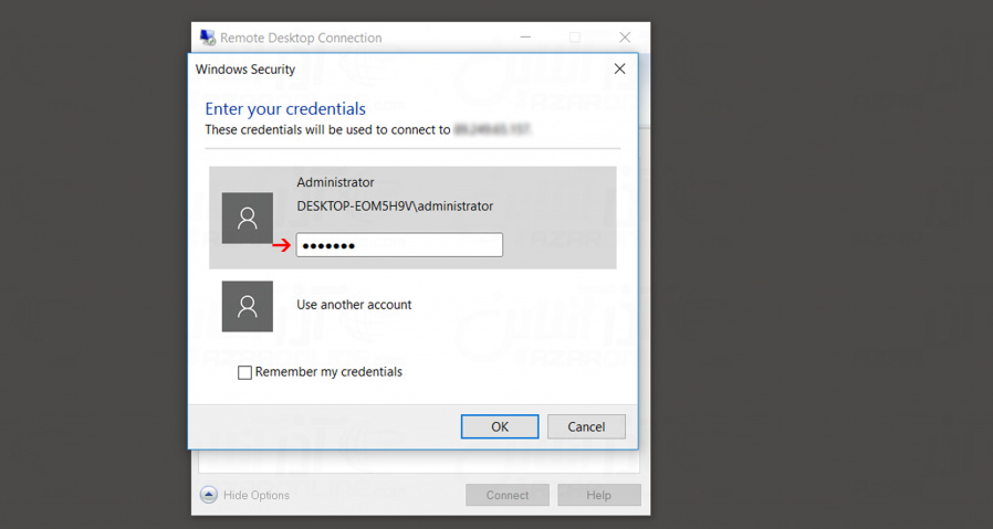 RDP input password 1024x485.png 1 - اتصال به سرور مجازی ویندوز