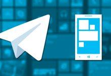 Telegram Bot server 1 220x150 - خرید سرور مخصوص ربات تلگرام