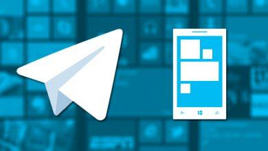 Telegram Bot server 1 390x220 - خرید سرور مخصوص ربات تلگرام