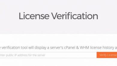 cPanel WHM License Verification 1024x412 1 390x220 - چک کردن لایسنس سی پنل