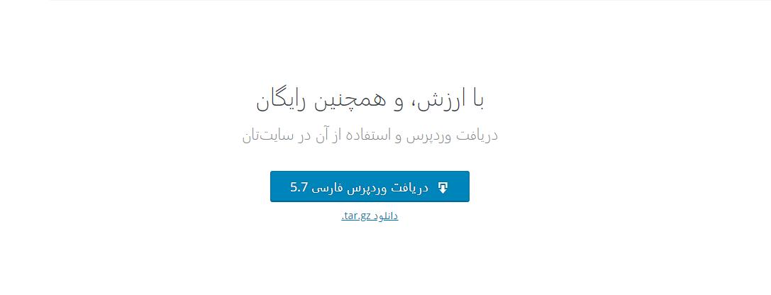 fix the internal server error in wordpress 03 - نحوه رفع ارور internal Server Error 500 در وردپرس