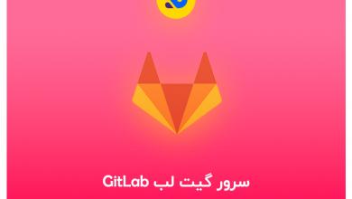 GitLab 390x220 - خرید سرور گیت لب GitLab