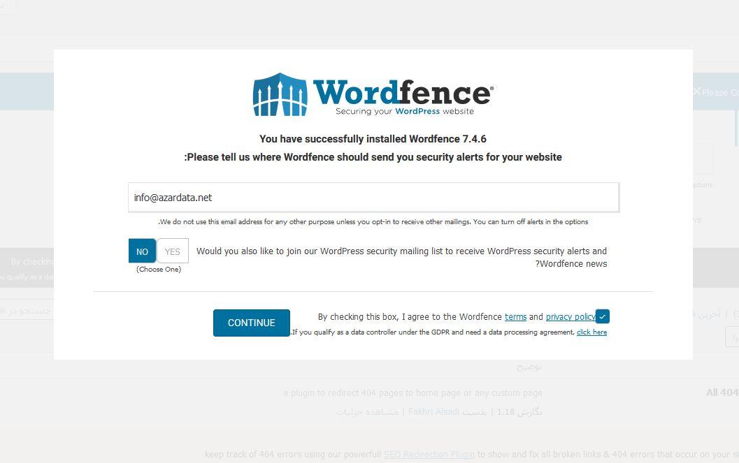 setup wordfence - اسکن و افزایش امنیت وردپرس با افزونه wordfence