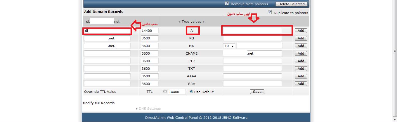 connect subdomain to dlhost05 - نحوه اتصال هاست دانلود به هاست اصلی سایت