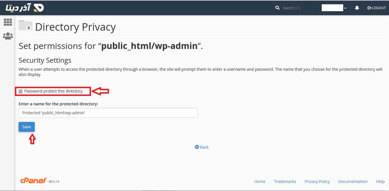 secure wpadmin 04 - افزودن رمز عبور برای پوشه wp-admin در وردپرس