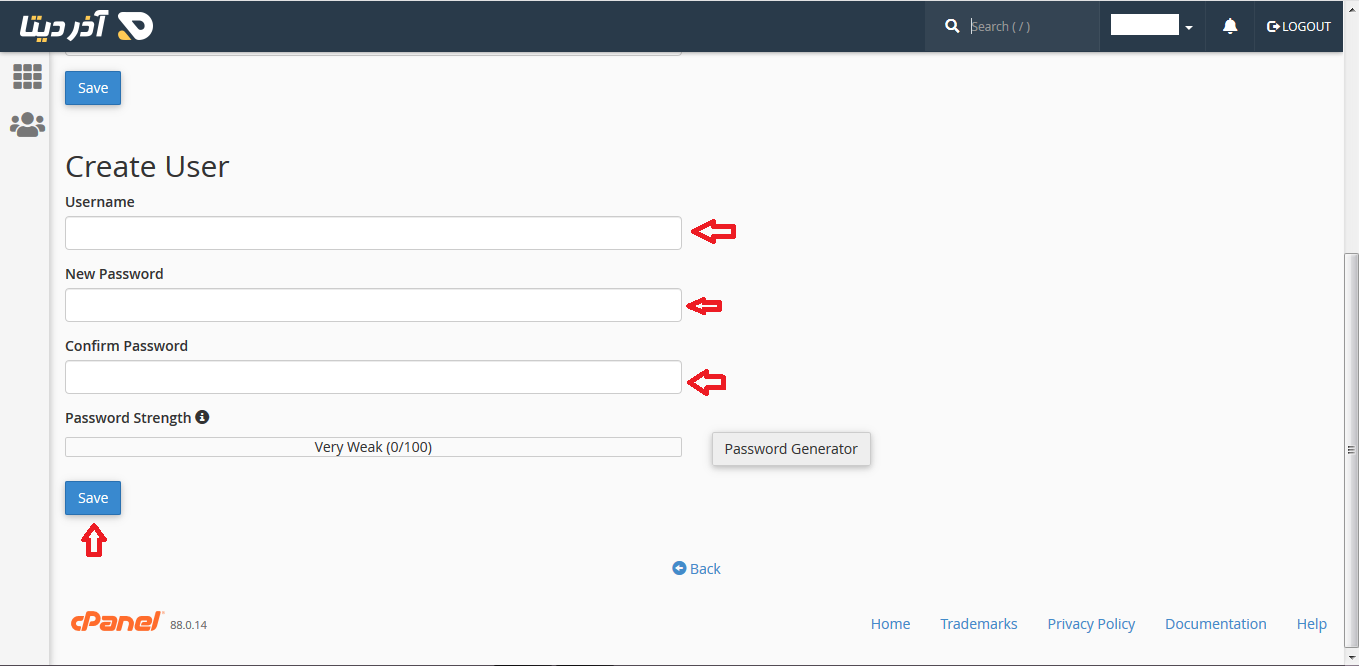 secure wpadmin 05 - افزودن رمز عبور برای پوشه wp-admin در وردپرس