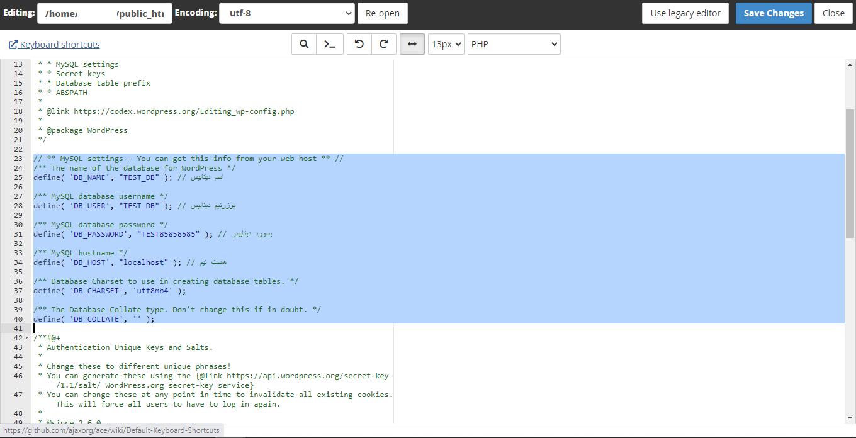 change wordpress url in mysql database phpmyadmin02 - نحوه تغییر URL های وردپرس در MySQL با استفاده از phpMyAdmin