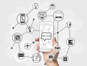 uhpboxtdhzxv 300x227 - اینترنت اشیا IOT چیست ، همه چیز در مورد اینترنت اشیا (قسمت اول)