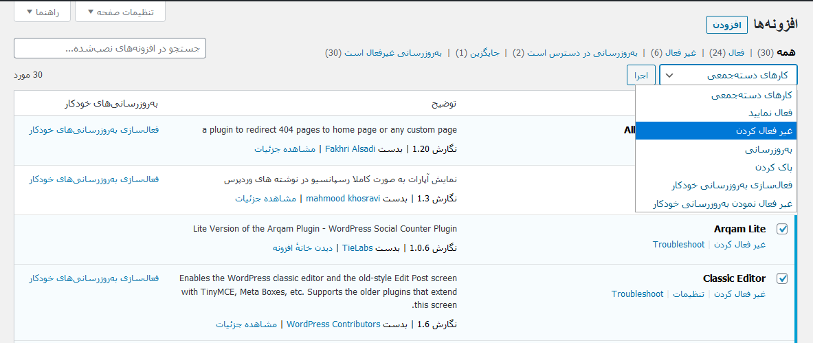 fix curl error 28 connection timed out after x milliseconds03 - نحوه رفع ارور cURL error 28: Connection timed out