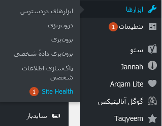 fix curl error 28 connection timed out after x milliseconds04 - نحوه رفع ارور cURL error 28: Connection timed out