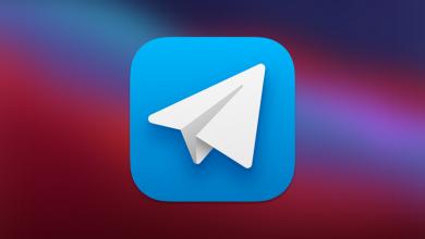 site login using telegram shakhes 390x220 - ورود و ثبت نام در سایت با تلگرام