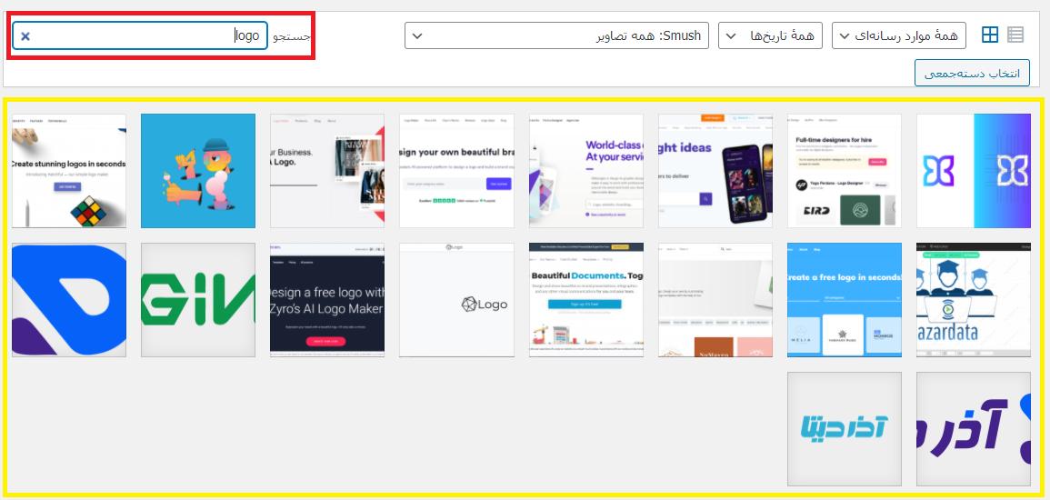 image seo optimize images for seo 03 - آموزش سئو تصاویر در وردپرس - راهنمای مبتدیان