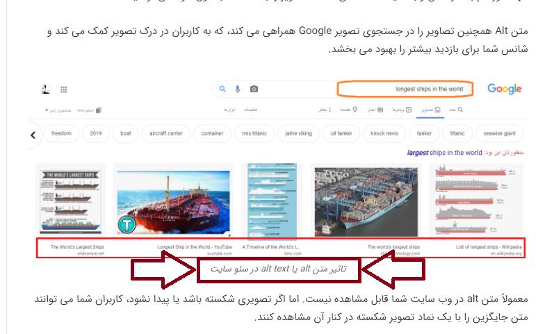 image seo optimize images for seo 04 - آموزش سئو تصاویر در وردپرس - راهنمای مبتدیان