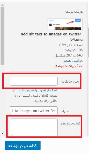 image seo optimize images for seo 05 - آموزش سئو تصاویر در وردپرس - راهنمای مبتدیان