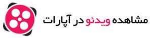 aparat banner - آموزش تصویری ساخت دیتابیس در دایرکت ادمین Directadmin